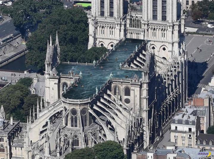 Нотр-Дам-де-Пари – бассейн на крыше!