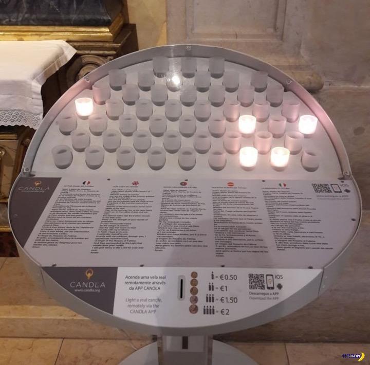 Церковные свечи XXI века