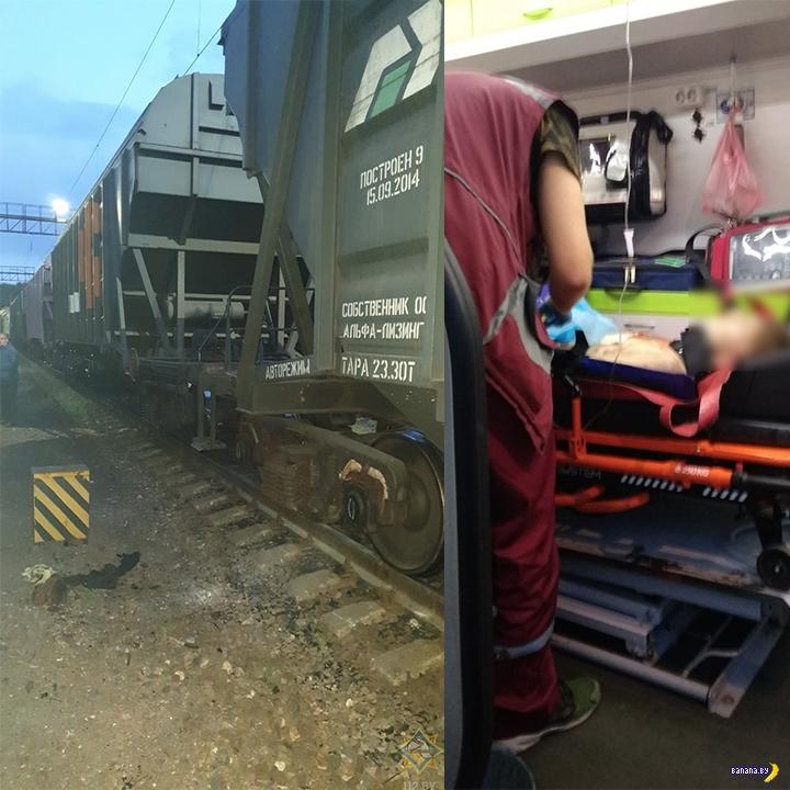 Минск: пацана ударило током на крыше вагона