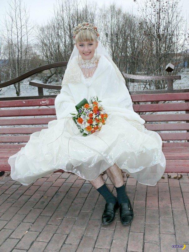 Свадебные кошмары - 75