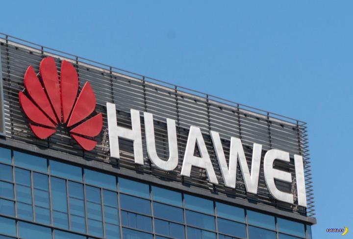 Huawei не сдаётся и готовит альтернативу Android