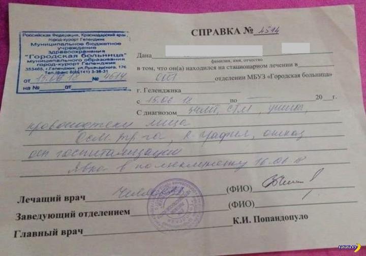 Российская проститутка подала в суд на клиента