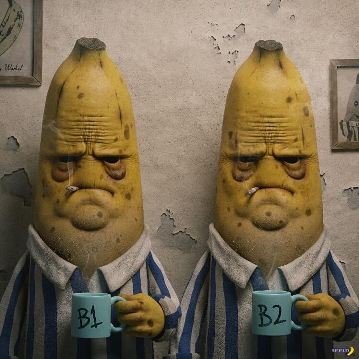 Телега Бананы –годовасик-тугосеря! 🎂