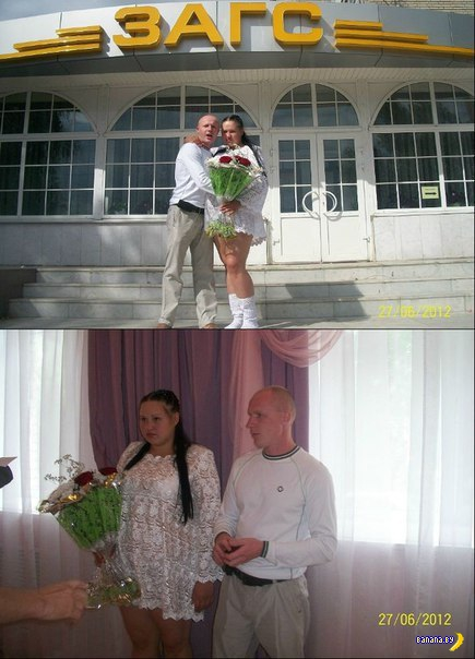 Свадебные кошмары - 76