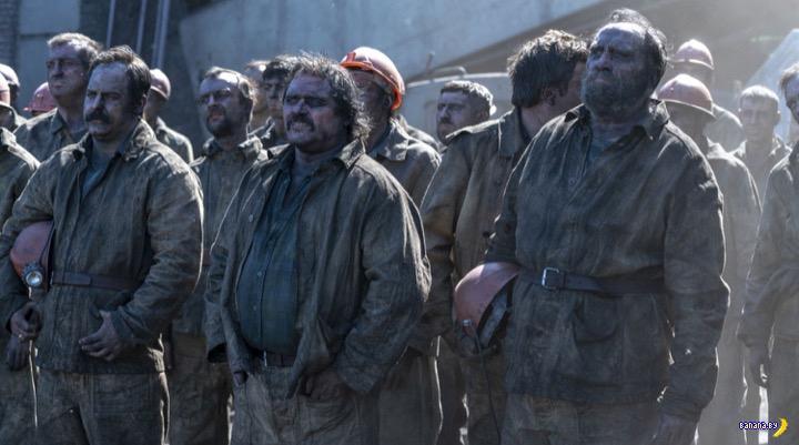 Российские коммунисты против сериала «Чернобыль»