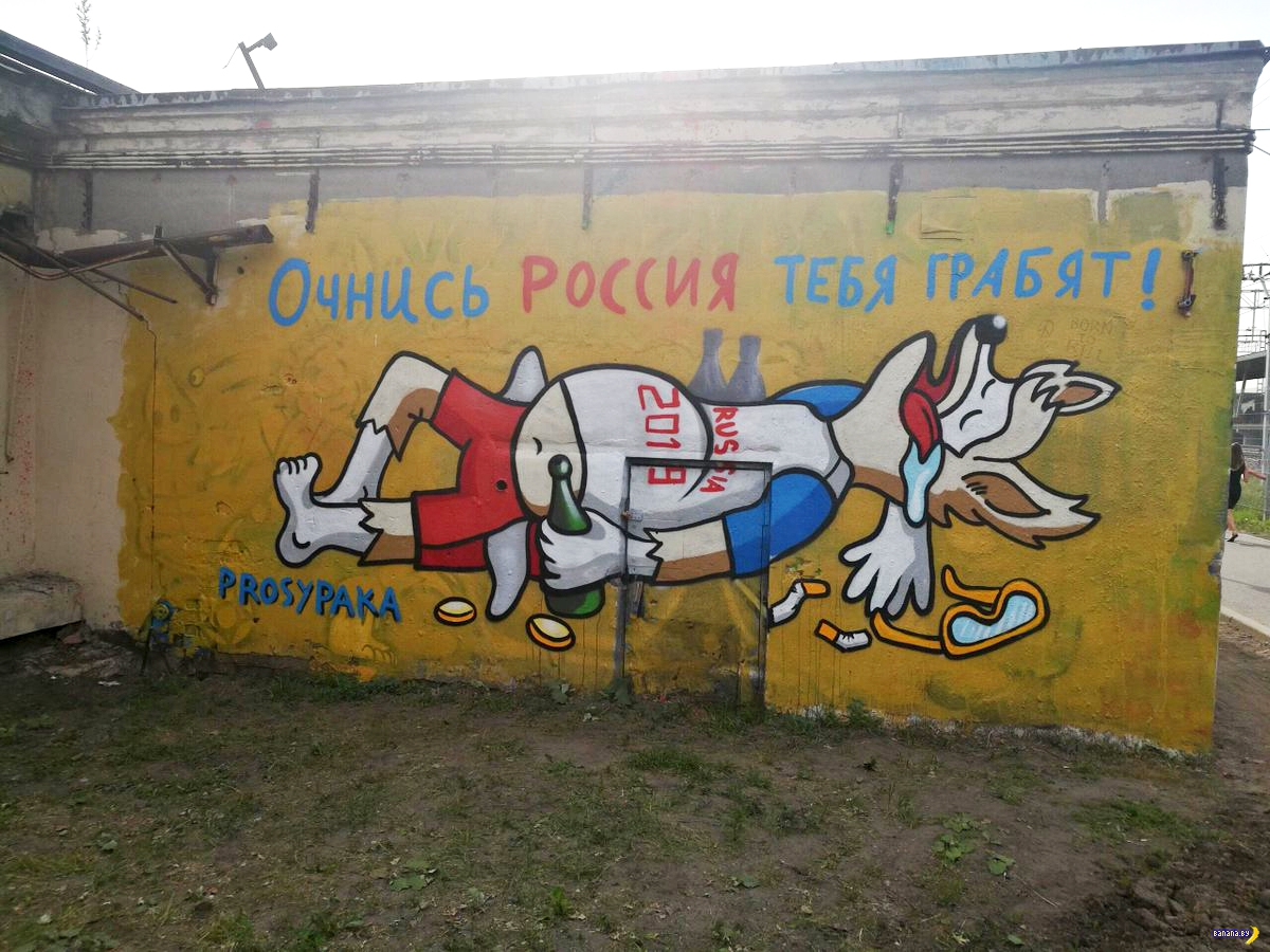 Приключение Забиваки на станции МЦК Ростокино - ФИНАЛ!