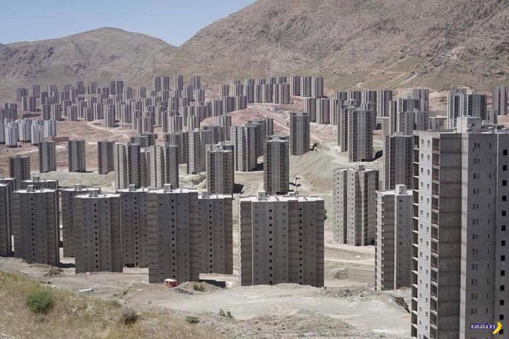 Город-призрак под Тегераном