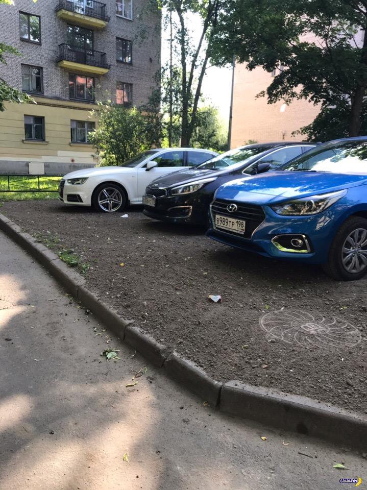 Парковка превращает людей в *удаков