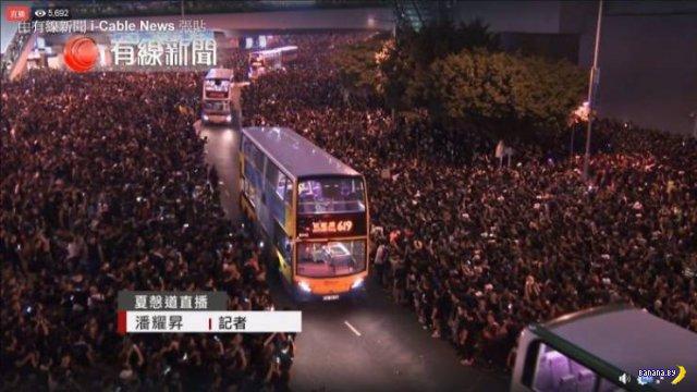 Гонконг –технологии организации массового протеста