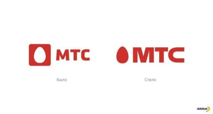 МТС обновляет своё яйцо