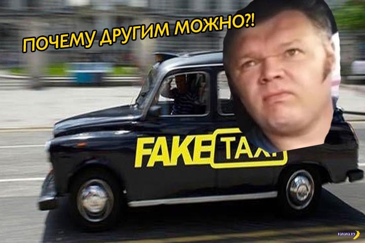 В Москве таксист всё же изнасиловал пассажира!