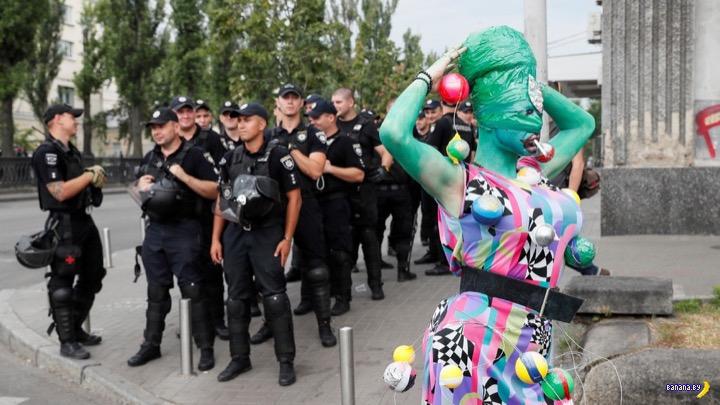 Немного про гей-парад в Киеве