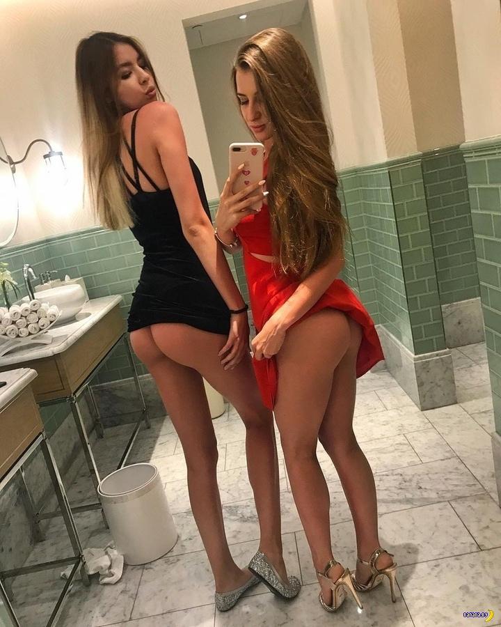 Девушки из Зазеркалья - 372