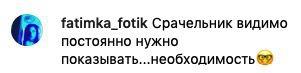 """Анне Седоковой """"попа заменила мозг"""""""