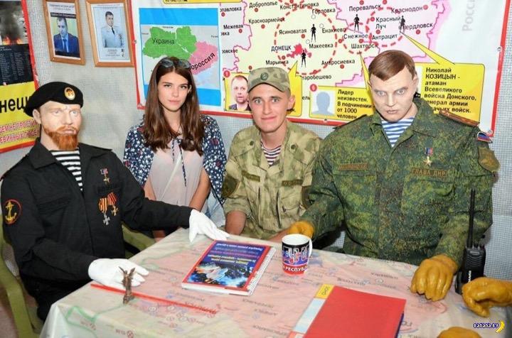В Донецке открылся музей восковых фигур