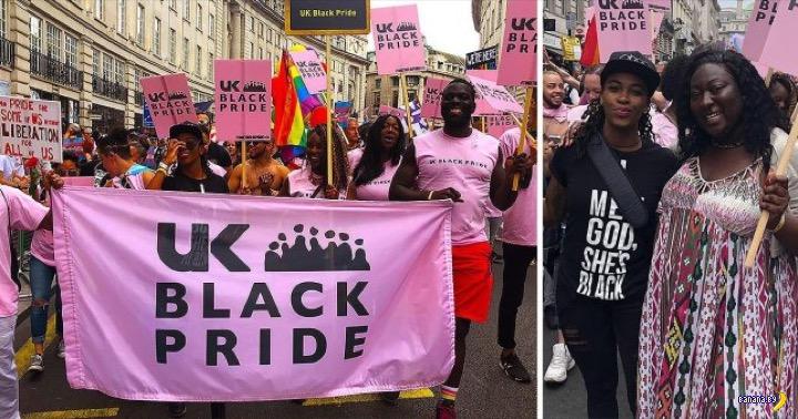 Расизм и гомосексуальность –Черный Гей-Парад!