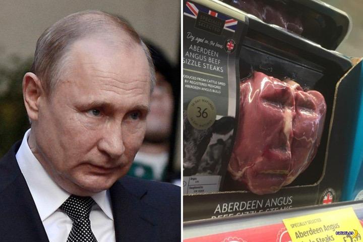 Смотрите! Это же Путин!
