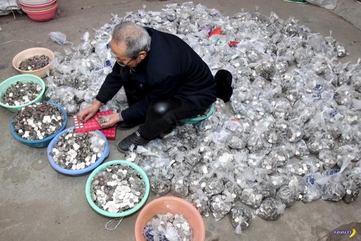 Проблемы с монетками в цифровом Китае
