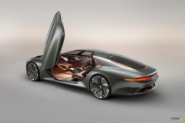 Лупатый Bentley EXP 100 GT