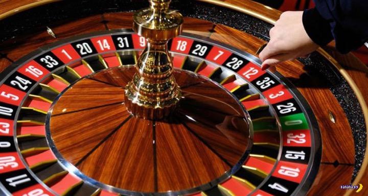 Вулкан казино рулетка — только честная игра