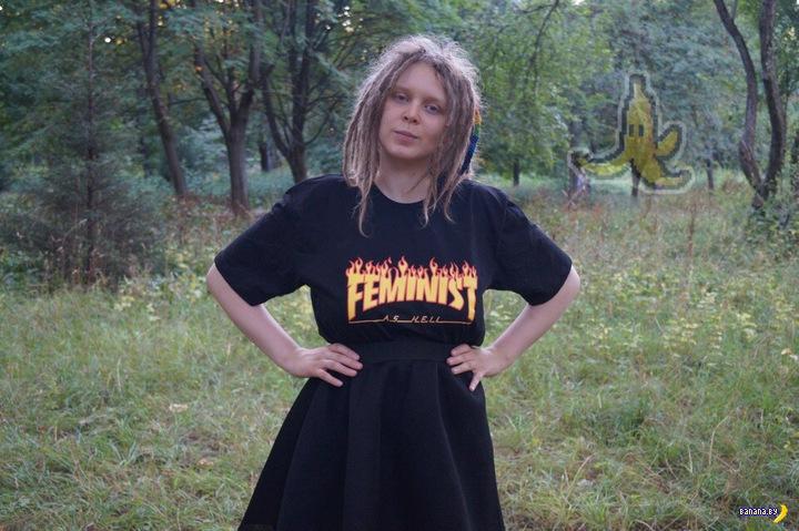 Феминистка отрезала себе клитор