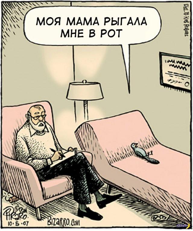 Чёрный юмор –тоже юмор!