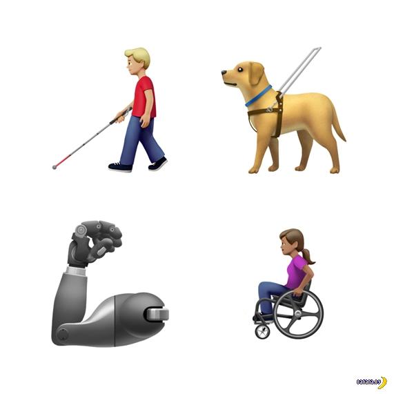 59 новых emoji