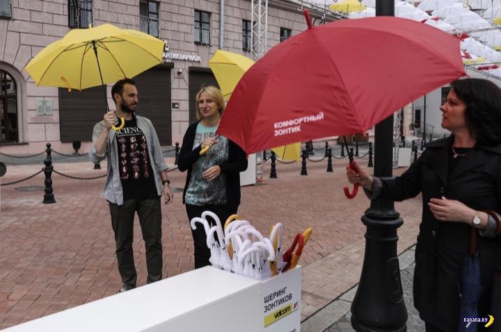 В Минске запустили шеринг зонтов