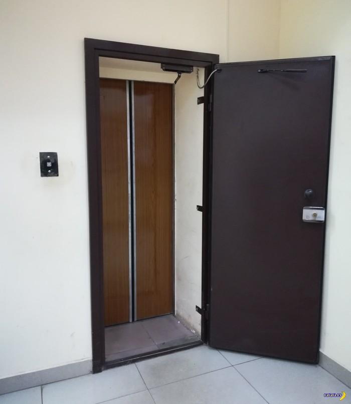 Внезапная дверь и её тайна
