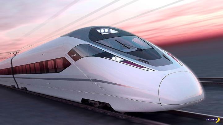 Скоростные поезда из Минска в Москву и Санкт-Петербург