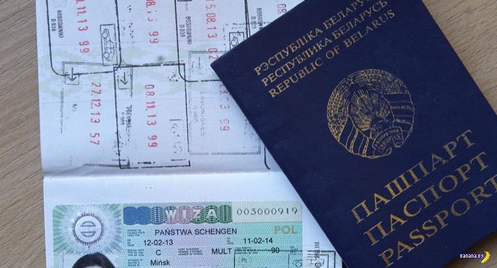 Белорусам не придётся платить €80 за шенгенскую визу