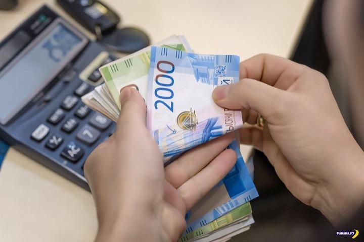 Модальная зарплата в РФ в 2 раза ниже средней