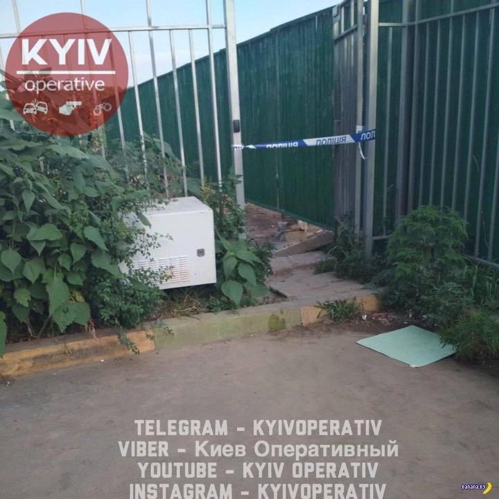 Под Киевом девушка подорвалась на гранате