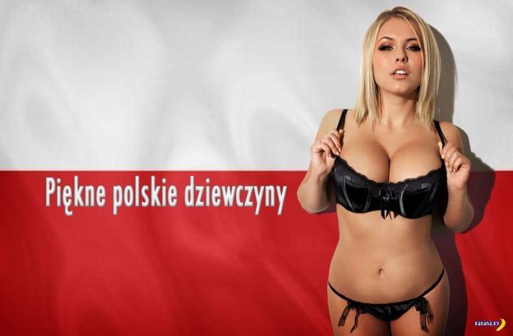 Как работается в Польше?