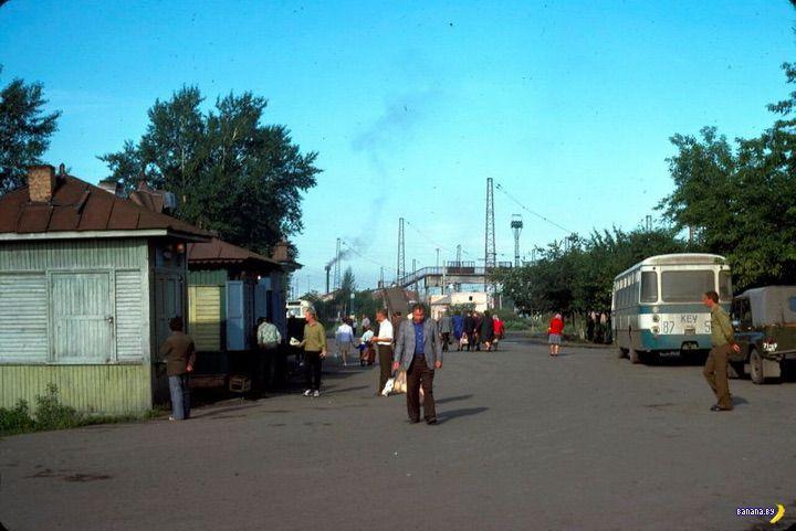 СССР, конец 1970-х