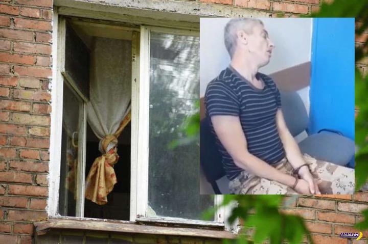 Закинулся наркотиков и начал выбрасывать детей в окно