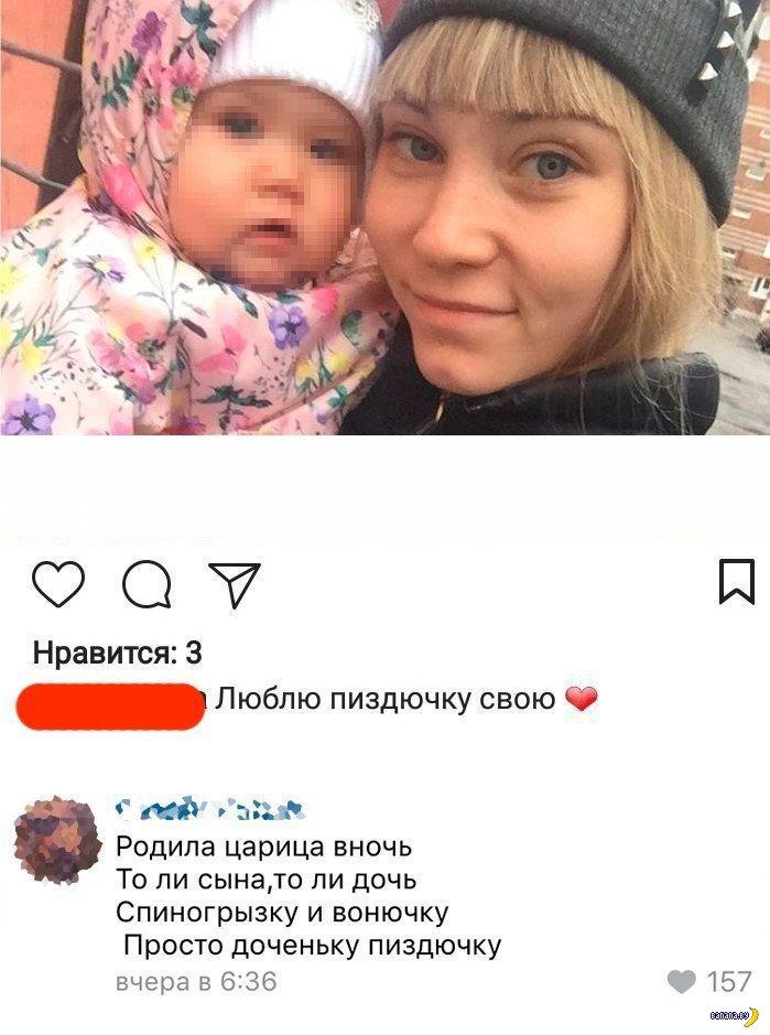 Яжематерьное - 38