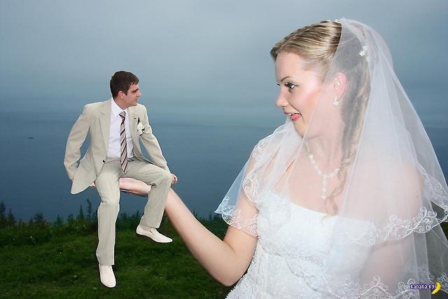 Свадебные кошмары - 80 - На ладошке!