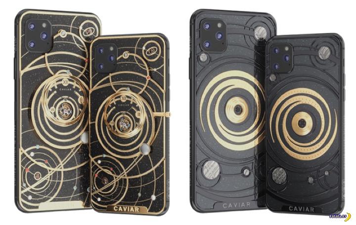Уже можно заказать кастомный iPhone 11 от Caviar