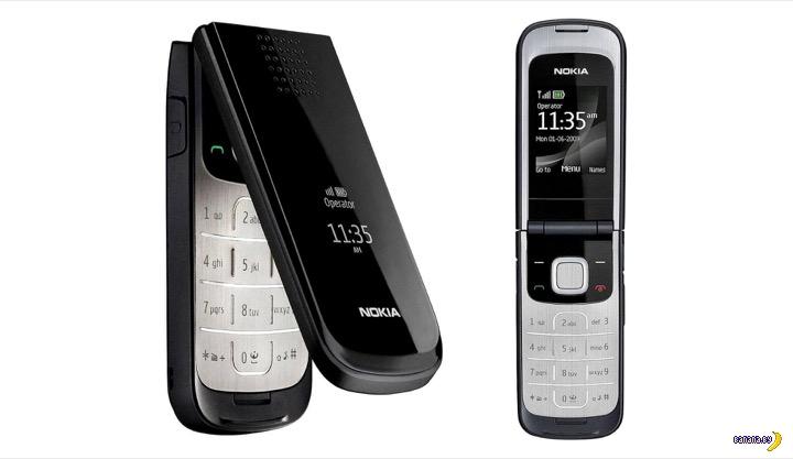 Nokia возвращается к кнопочным раскладушкам