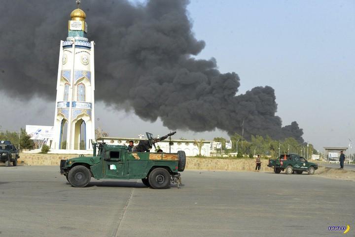 Афганистан сегодня