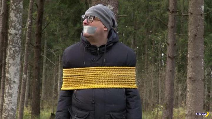 Что будет, если привязать соседского пацана к дереву в лесу?