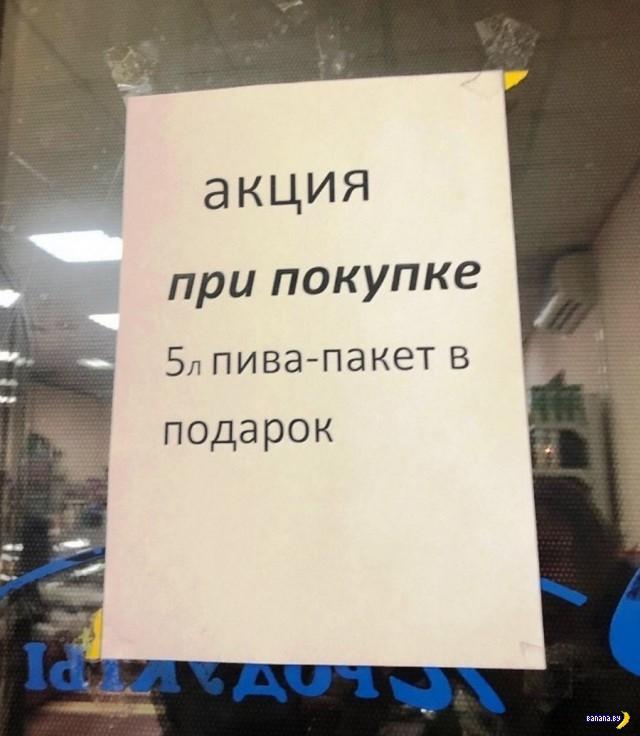 А тем временем в России - 187