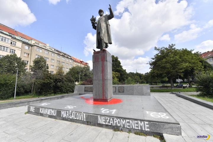 Праге не нужен памятник маршалу Коневу
