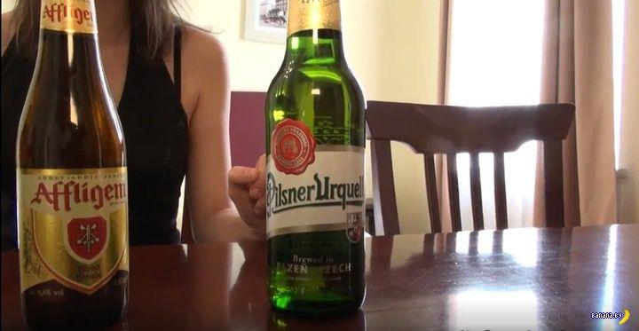 Странное порно в формате дегустации пива