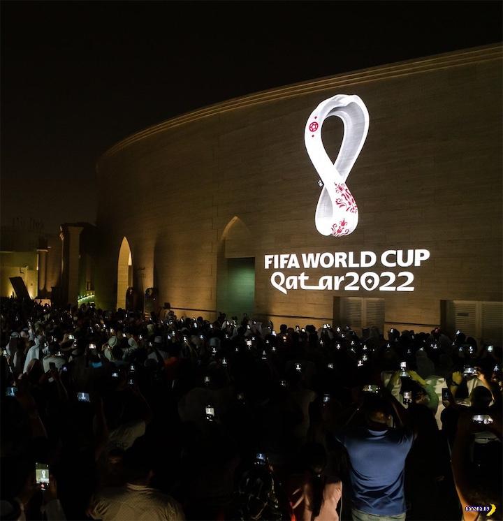 Эмблема Чемпионата мира по футболу 2022