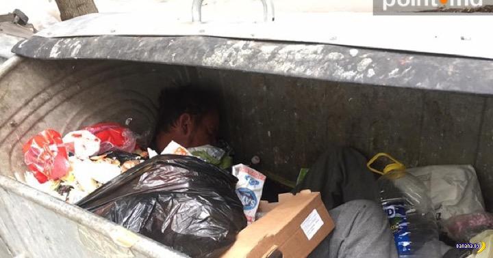 Во Франции с мусором сожгли студента