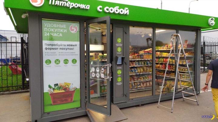 В России возвращаются ларьки