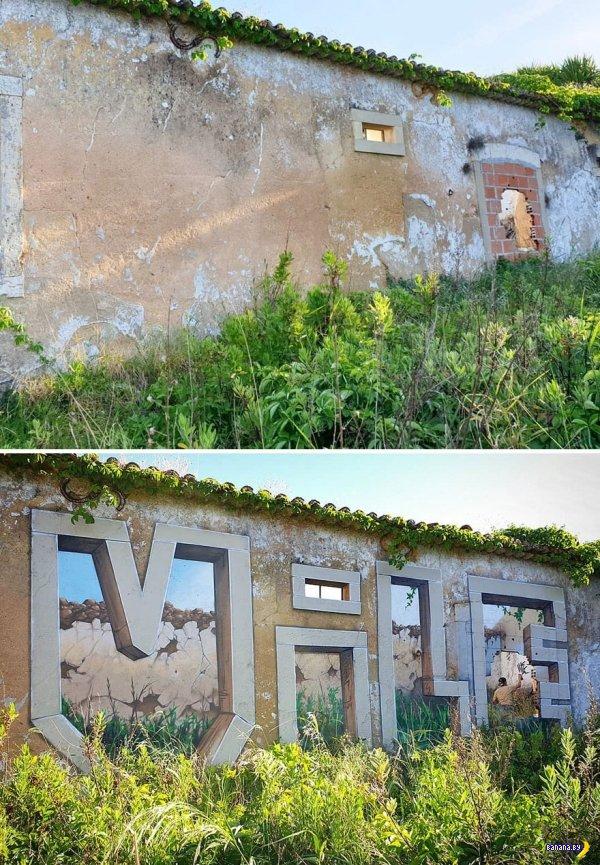 Граффити от Vile