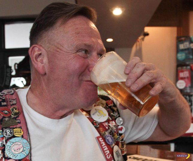 50000 пинт пива!